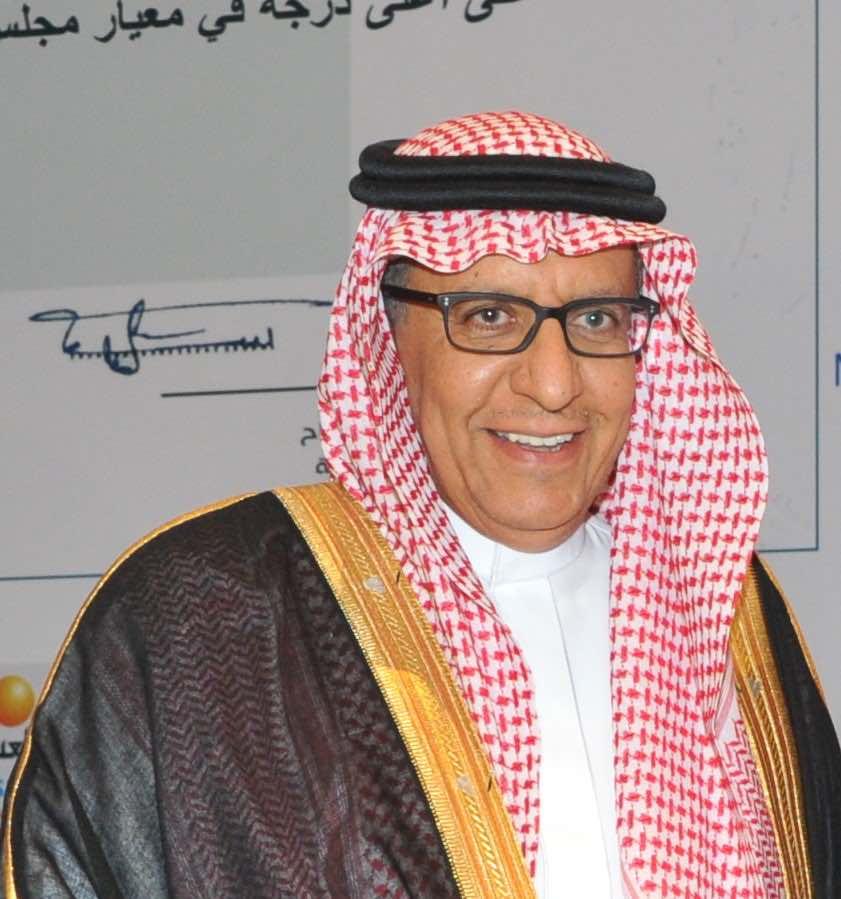 إبراهيم بن محمد الجميح