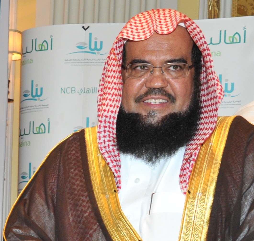 د. صالح بن عبدالرحمن اليوسف