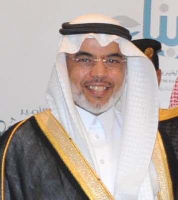 صالح بن علي الحميدان