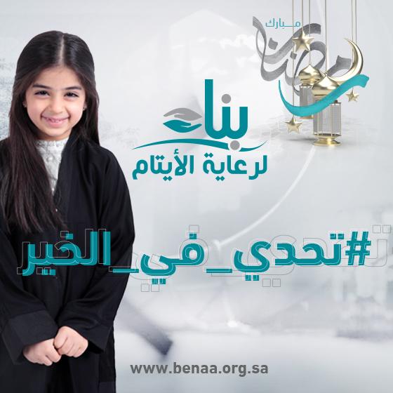 tweet TAHADY