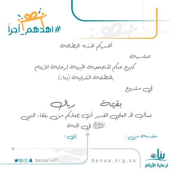 adha2